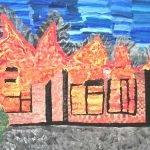 school ablaze - powder painting
